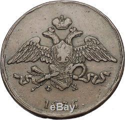1836 Empereur Tsar Nicolas I Antique Russe 5 Kopeks Coin Aigle Impérial I56534