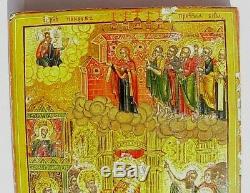 1843 Années Russe Mstera Royal Imperial Icon 84 Argent Oklad, Pokrov Dieu Mère