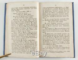 1852 Trinité Impériale Russe Laure De Saint Sergius Antique Book Rare