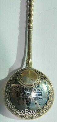 1876 y. Imperial De Russie Royal Moscou Niello Spoon 84 Sterling Art Or Argent