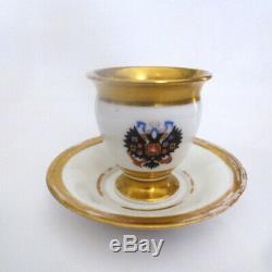 1892 Tsar Alexandre III Impériale Russe Antique Porcelaine / Cup & Saucer Céramique