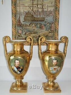 1895 Tsar Russe Nicolas II Royale Impériale De Porcelaine Vases Kovsh Goblet Calice