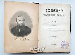 1897 Impériale Russe Dostoïevski Pour Kids Antique Book