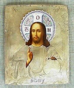 18c Argent Russe 84 Imperial Orthodoxe Icon Jésus-christ Dieu Croix D'or Émail