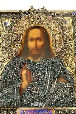 1900 Rare Impériale Russe Icône Jésus-christ Dieu 84 Argent Filigrane Oklad Or