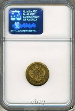 1902 Gold Coin Graded Mme 66 Russe Rouble Antique Ngc 5 Ruble Impérial Russie