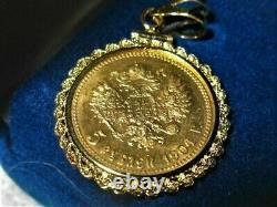1904 Gold Coin Russie Impérial 5 Pendentif Rouble Lunette Antique Russie + Boîte Cadeau