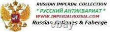 1904 Or 5 Rouble Pendentif Rouble Lunette Original Russian Imperial Antique Russie