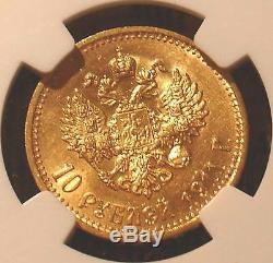 1911 Ngc Ms62 10 Roubles Russe Tzar Antique Gold Coin Imperial Antique Russie