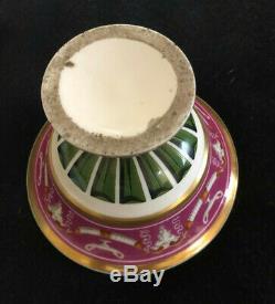 19c Antique Impériale Russe Porcelaine Tazza