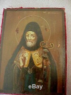 19c. Russie Royal Imperial Icon 84 Argent Oklad, St. Mitrophan Voronezh Voyage