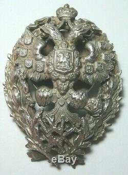 Académie Badge De L'agriculture Et Des Forêts D'argent Impériale Russe 84