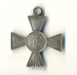 Ancien Ordre De Médaille Russe Impérial St George Silver Cross 3rd (#1561)