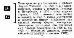 Anneau Russe Imperial 84 Argent