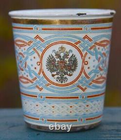 Antique 1896 Tsar Impérial Russe Nicolas II Couronnement Sorrow Khodynka Cup