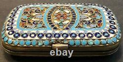 Antique 19c Imperial Russian Enamel Silver Change Box (sokolov)