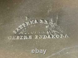 Antique 19ème C Grand Russe Impérial Sergey Rudakov Tula Brass Charcoal Samovar