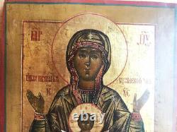 Antique 19ème C Russe Peint À La Main Icône En Bois De La Mère De Dieu Du Signe