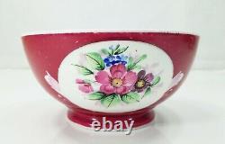 Antique 19ème Siècle Impérial Russe Gardner Porcelaine Bowl