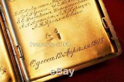 Antique 84 Impériale Russe En Argent Massif Étui À Cigarettes