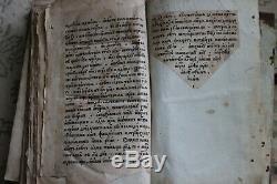 Antique Bible Illuminated Grande Russie Impériale Livre 1630
