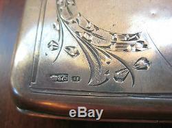 Antique De Russie Imperial 84 Argent Argent Monnaie Art 173 Gr Nouveau