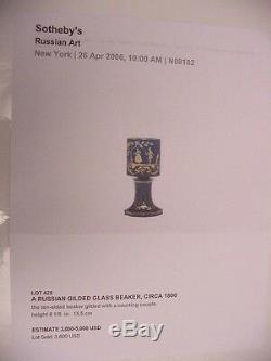Antique De Russie Merveilleux Imperial Doré En Verre Gobelet Cup Circa 1800 Super Rare