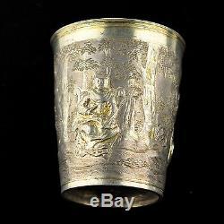 Antique Du 18ème Siècle Imperial Coupe D'argent Russe, 186g