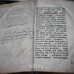 Antique Énorme Livre Imperial Bible Russie Illuminated De Saint Kyrill De Moscou 1644
