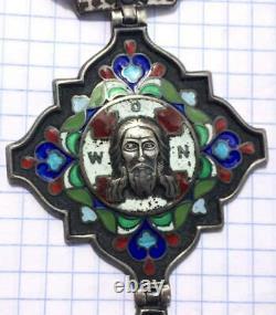 Antique Évêque Impérial Russe Panagia Sterling Silver 84 Émail Natural Ruby