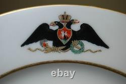 Antique Famille Royale Impériale Russe Tzar Palace Porcelaine Vieilles Assiettes À Dîner