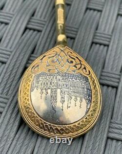 Antique Imperial Argent Doré Russe 84 Cuillère Moscou Voir 1869