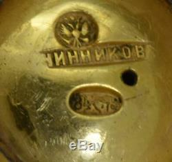 Antique Imperial Argent Doré Russe Et Émail Oeuf De Pâques Par Pavel Ovchinnikov