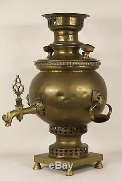 Antique Imperial Brass Russian Samovar