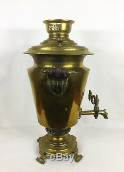 Antique Imperial Brass Russian Samovar Vorontsov Brothers Tula 19 Siècle