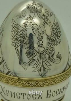 Antique Imperial Horloge Russe D'argent Pâques Bureau D'oeuf Pour Catherine II Cour