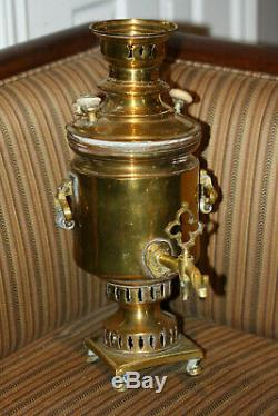 Antique Imperial Perse Russe 1890 Samovar 15 Brass Copper Bronze Charbon