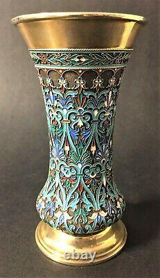 Antique Impérial Russe 88 Énommé Vase D'argent Gilded (6ème Artel)