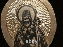 Antique Impérial Russe Sokolov 84 Argent Nielo Russie Icône Orthodoxe Religieuse