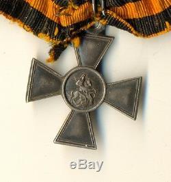 Antique Imperial Russe St George Pour Croix D'argent Et 1 Médaille (1195)