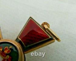Antique Imperial Russian Order Of St Vladimir 14k Gold / Émail 100% Authentique