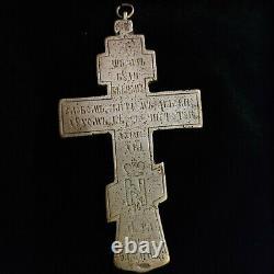 Antique Imperial Russian Silver 84 Orthodox Cross Crucifix Priest 10,8 CM