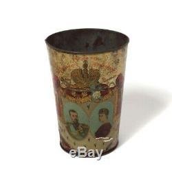 Antique Imperial Tsar Russe Nicolas II Romanov Coronation Khodynka Eagle Cup