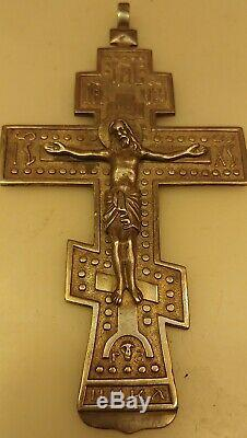 Antique Impériale Russe Argent 84 Croix Orthodoxe Crucifix 11