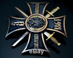 Antique Impériale Russe Argent Or Badge 1864