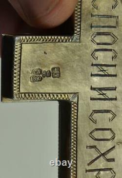 Antique Impériale Russe Argent & Nacre Gravé Croix Orthodoxe C1890