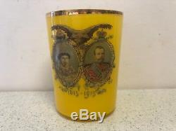 Antique Impériale Russe Commémorent 300 Ans De La Dynastie Romanov Verre Beaker