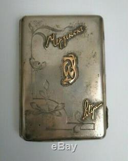 Antique Impériale Russe De Moscou Cigarette Case 84 Or Argent Script Art Nouveau