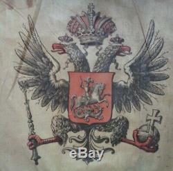 Antique Impériale Russe Drapeau Standard Dynastie Romanov Double Aigle 1850 Headed
