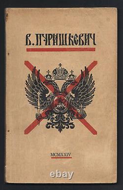 Antique Impériale Russe Raspoutine Meurtrier Mémoire Monarchie Vladimir Purishkevitch